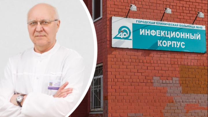 В Екатеринбурге умер врач военного госпиталя. У него был коронавирус