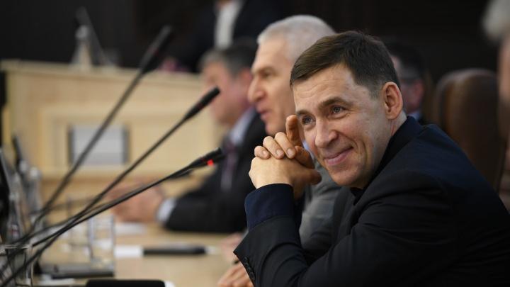 После рекомендации Путина губернатор Куйвашев объявил 31 декабря выходным днем