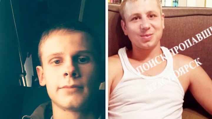 В Красноярске пропали двое мужчин. Их разыскивают уже неделю