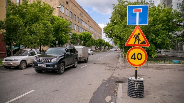 С утра среды в центре Красноярска перекрывают несколько участков дорог