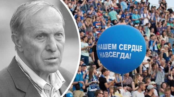 «Впервые получили серебро чемпионата»: умер знаменитый тренер волгоградского «Ротора»