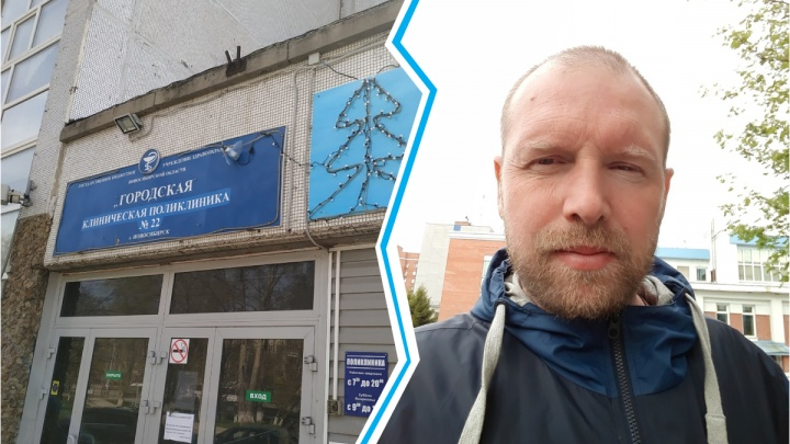 «Обвинили в саботаже»: массажиста, заявившего о вспышке коронавируса в поликлинике, отправили на больничный