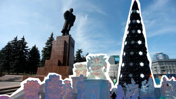 Челябинцы выбрали концепцию ледового городка, который будет построен этой зимой на площади Революции