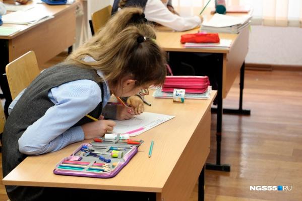 Для того чтобы получить сертификат на дополнительное образование, школьника необходимо зарегистрировать в системе «Навигатор»