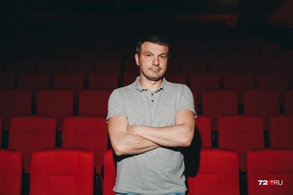 Дмитрий Юрманн открыл один из первых современных кинотеатров в Тюмени