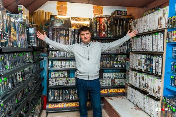 Михаил Звездин построил свой бизнес на продаже настольных игр