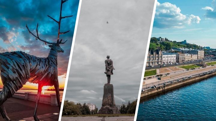 Лучшие фото недели: «открытка» из Нижнего Новгорода, мрачный Горький и шикарный вид на набережную