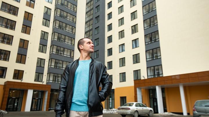 «Честно, такого не ожидал»: молодой писатель — о сложностях выбора квартиры