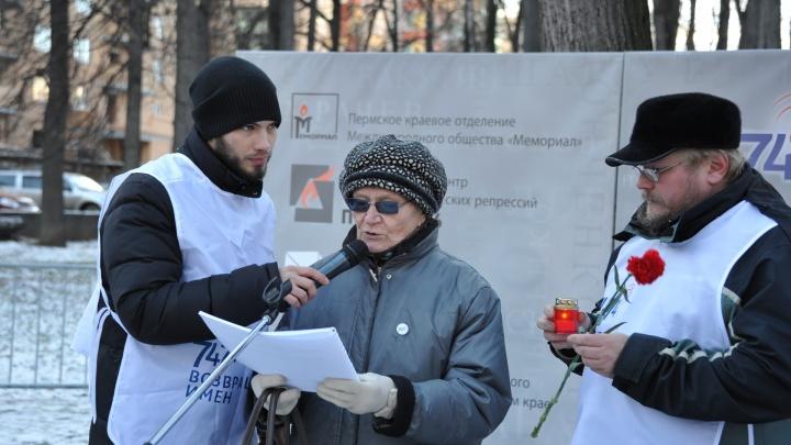 Акцию «Возвращение имен» в память о жертвах политических репрессий в Прикамье проведут дистанционно