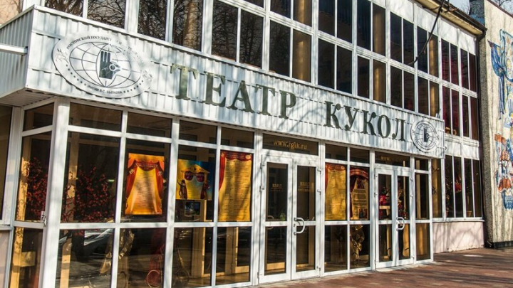 Ростовский Театр кукол рекомендовали сделать памятником. Это защитит здание от сноса
