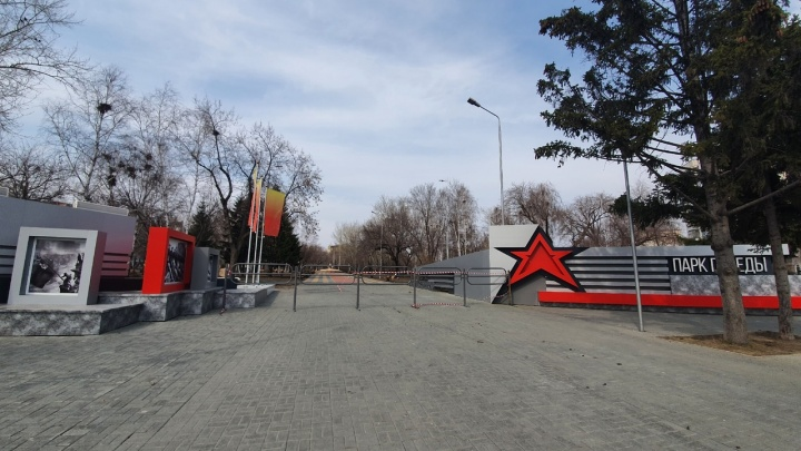 В Кургане сломали временное ограждение в парке Победы