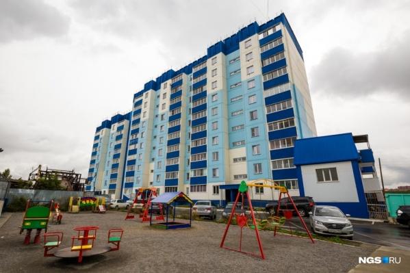 Средняя стоимость квартиры в новом доме составила4 086 198 рублей