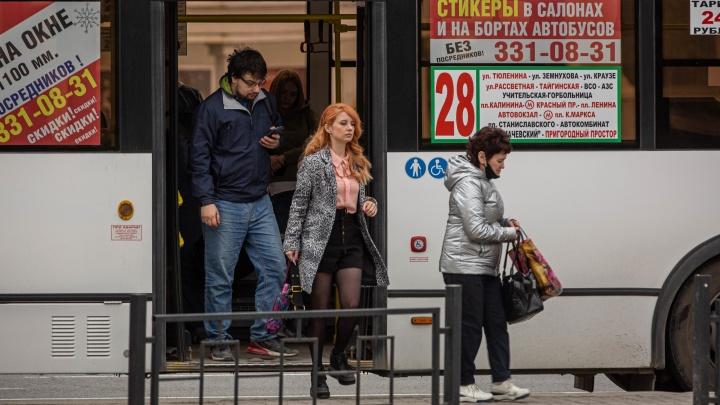 Сами носите: жесткая реакция сибиряков на введение всеобщего масочного режима с 28 октября