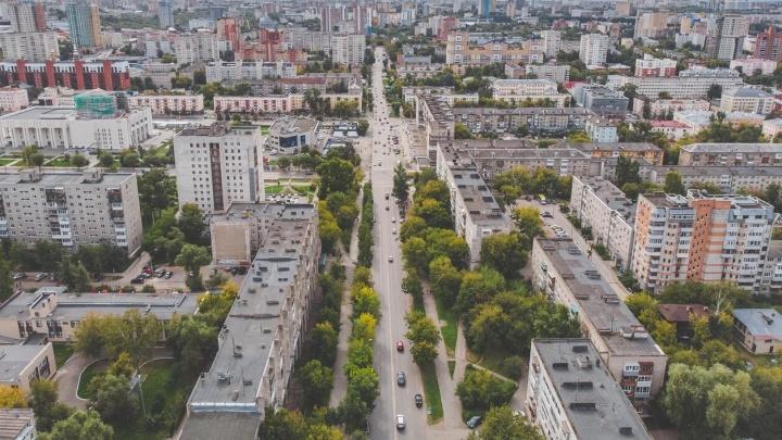 В Перми прошли «нулевые чтения» бюджета города на 2021–2023 годы