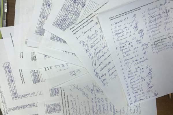 Сотрудники больницы собрали по-настоящему много подписей в поддержку главврача