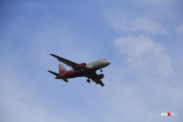 Международные рейсы отменены до 24 апреля