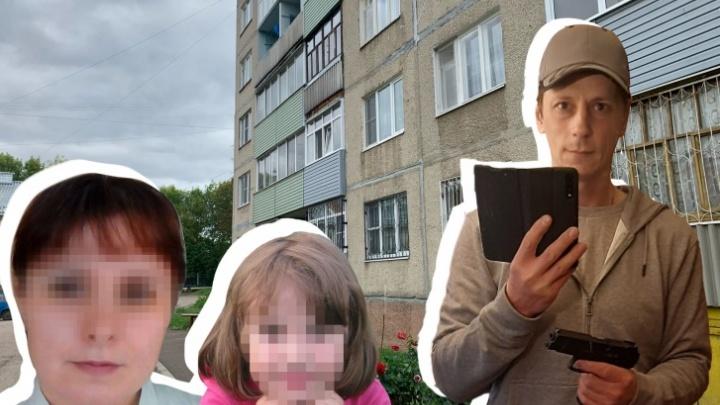 Маньяка, убившего и изнасиловавшего девочек в Рыбинске, судили в Екатеринбурге