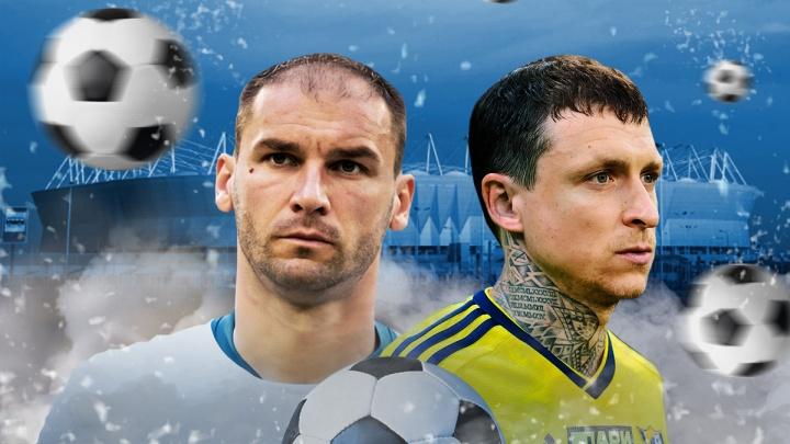 «Ростову» нужна победа «Зенита»: 10 фактов о финальном матче сезона
