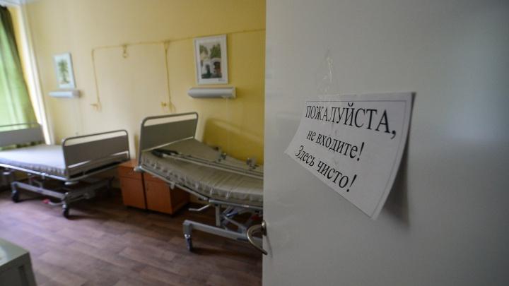 Единственный в Екатеринбурге хоспис вернут неизлечимым больным