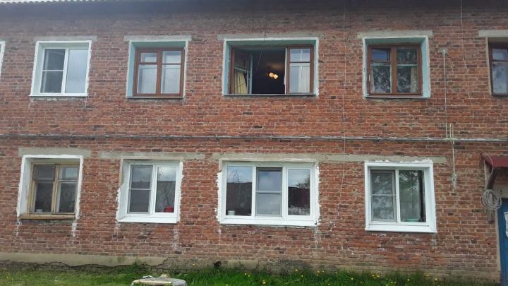 В Ярославской области в пожаре погиб мужчина
