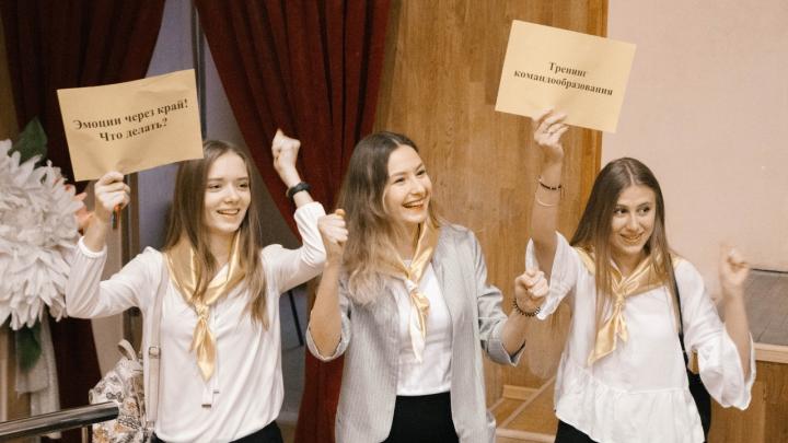 7 причин выбрать институт образования и практической психологии ЧелГУ