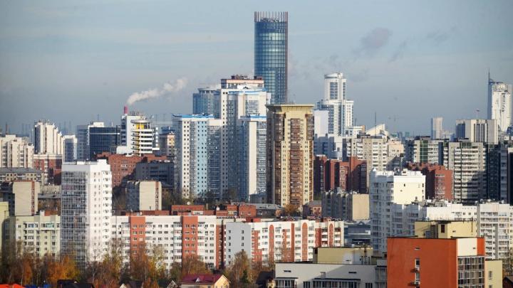Стерли целый поселок: ищите изменения в Екатеринбурге, которые грянут к 2025 году