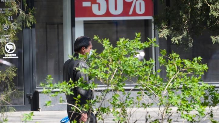 Стало известно, сколько бюджет Челябинской области недосчитается в апреле из-за коронавируса