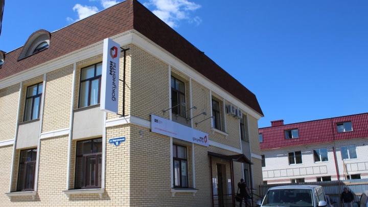 Пять на весь регион: где работают МФЦ в Архангельской области