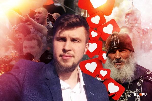 Путь Всеволода Могучева к лайкам на YouTube и отцу Сергию лежит через скинхедов, уголовное дело и «нашистов»