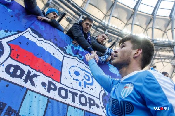 В Волгоград вернётся большой футбол