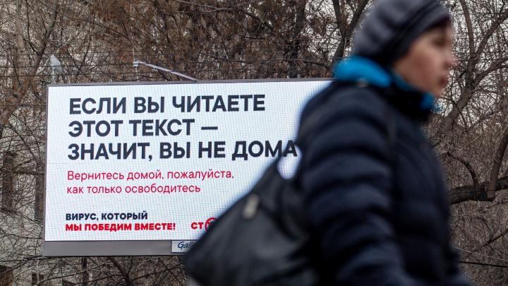 В Челябинске начали обрабатывать от коронавируса машины