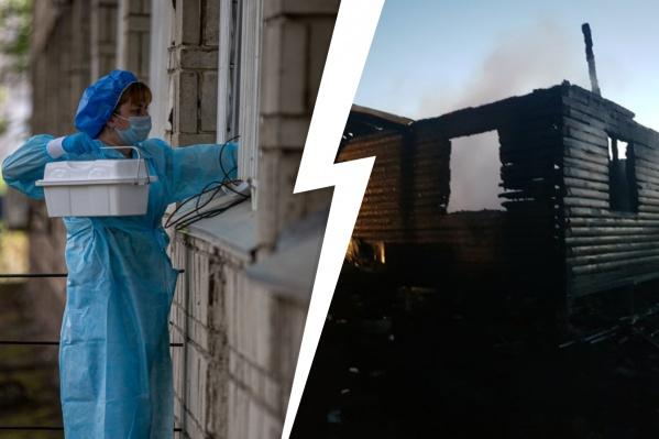 В Ярославской области зафиксирована новая вспышка COVID-19