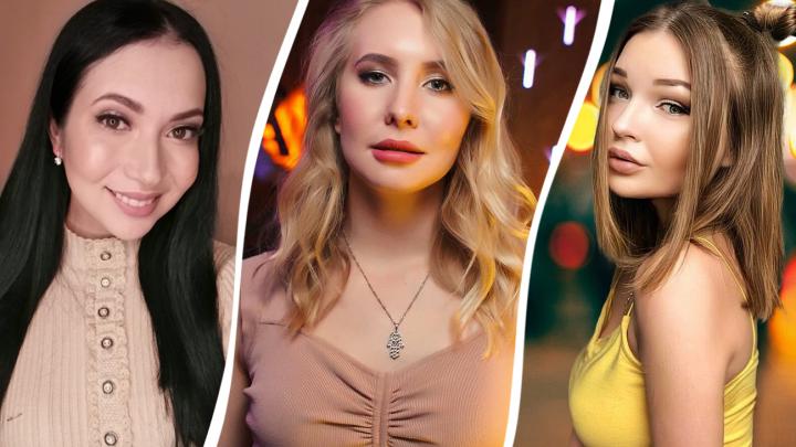Уфимки поборются за два миллиона рублей на конкурсе «Мисс Офис — 2020»