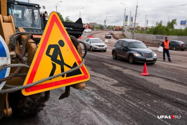 """Улицу Ленина перекроют на ремонтные работы<nobr class=""""_"""">до 10 октября</nobr>."""
