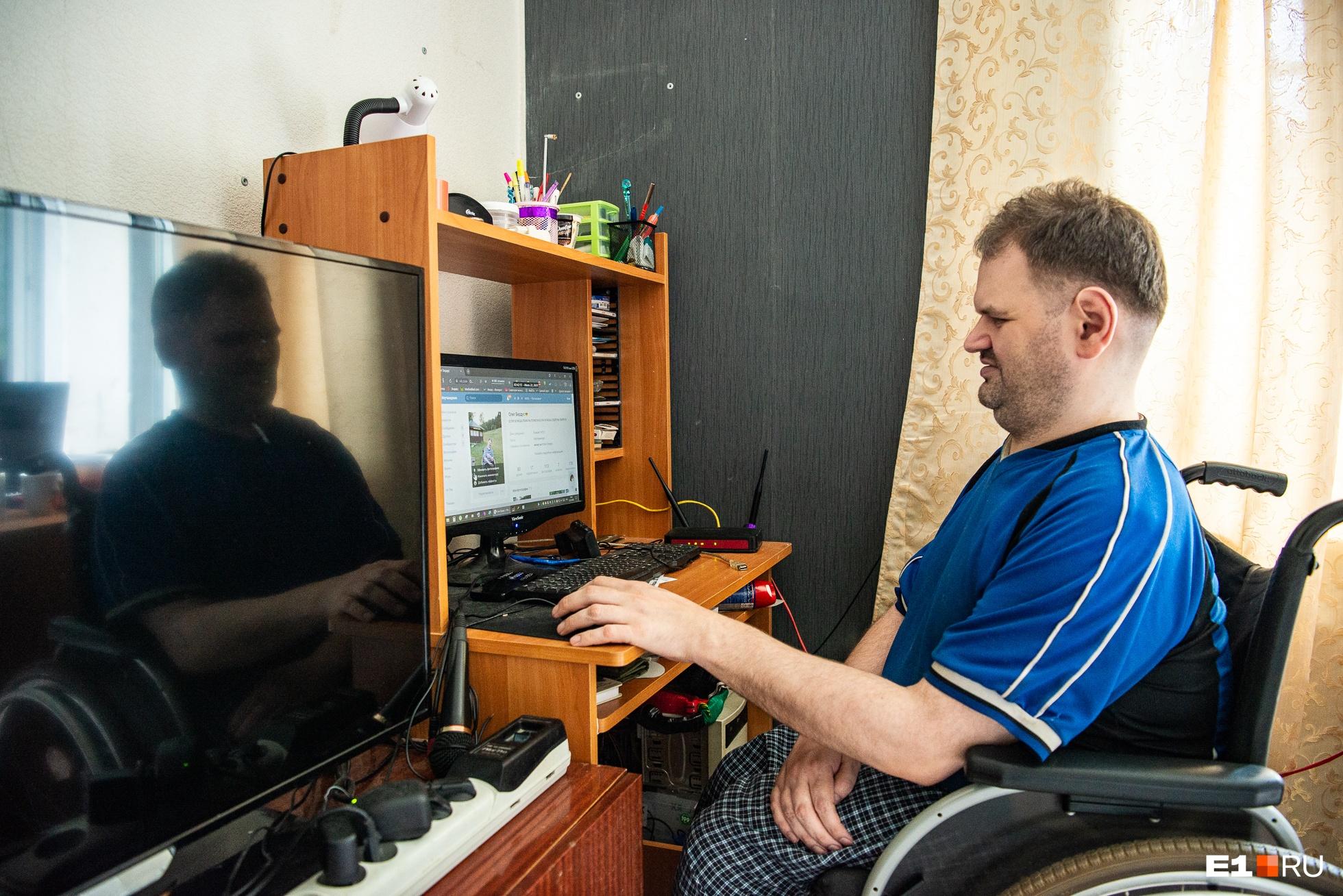 Олег свободное время проводит за компьютером