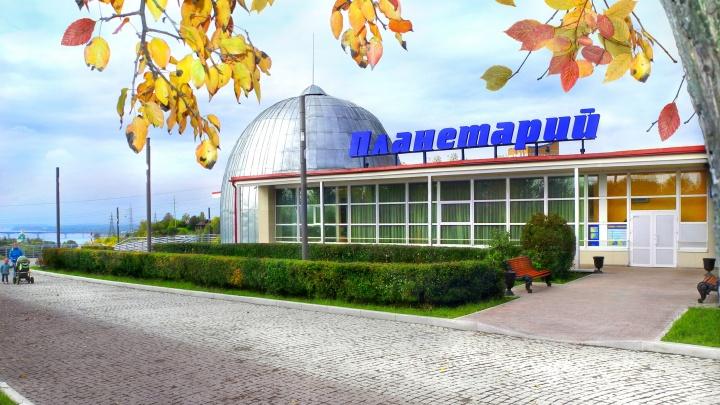 В Перми разрешили открыть планетарий, а через месяц — цирк