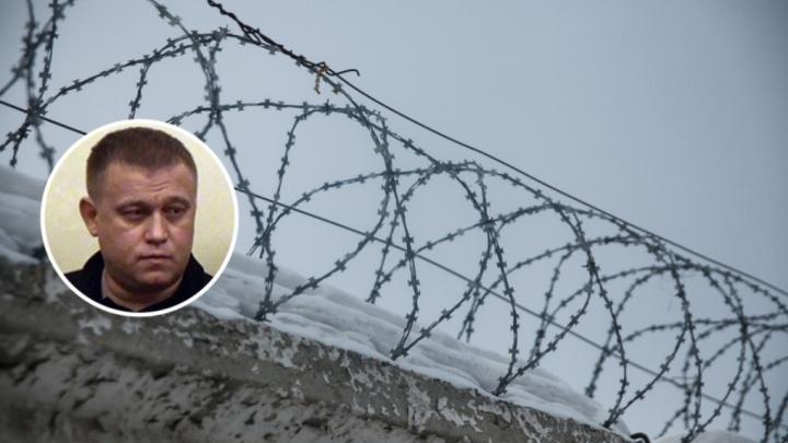Имущество тюменского бизнесмена-мошенника пустят с молотка. Он должен 5 миллиардов рублей