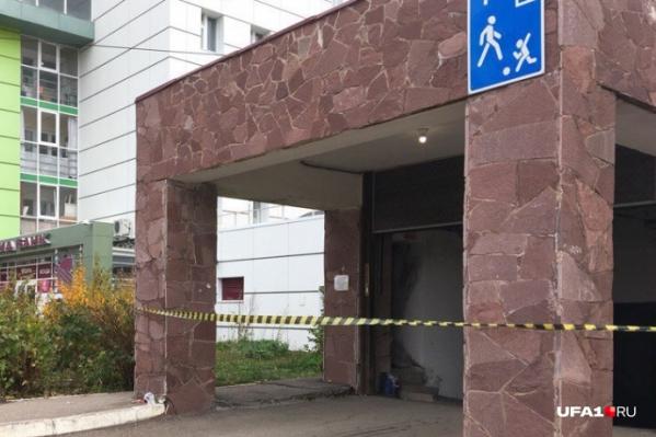 Четыре выстрела прозвучало на подземной парковке 20 октября 2017-го