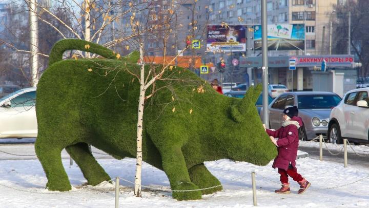 Узнай, насколько ты уфимец: ищем символ города на улицах столицы Башкирии