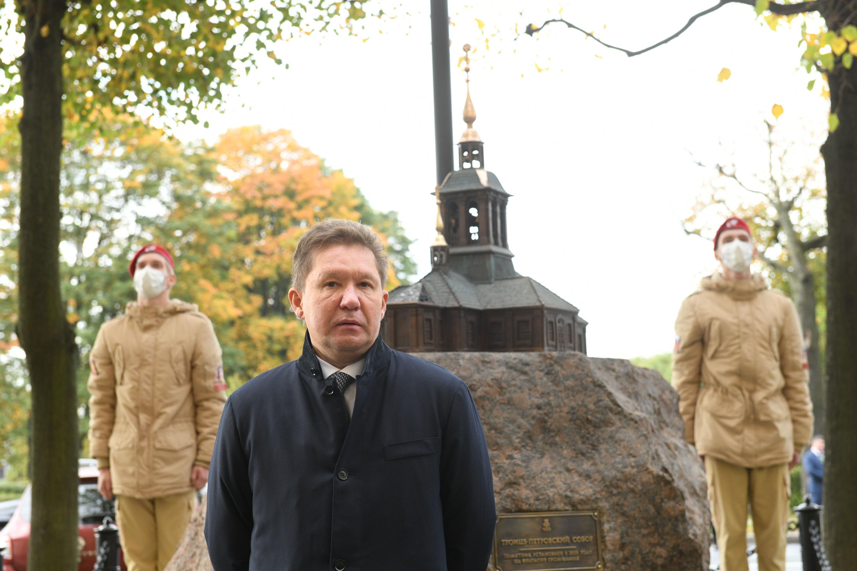 на фото: председатель правления ПАО «Газпром» Алексей Миллер<br><br>фото предоставлено пресс-службой&nbsp;Фонда содействия восстановлению объектов истории и&nbsp;культуры в&nbsp;Санкт-Петербурге