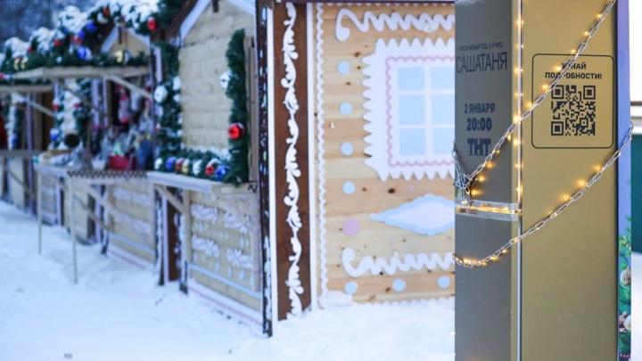 На Чумбарова-Лучинского поставили холодильник под замком. Внутри — бесплатные угощения