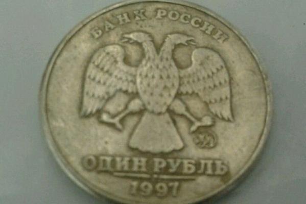 За такую монету владелец просит десять миллионов рублей