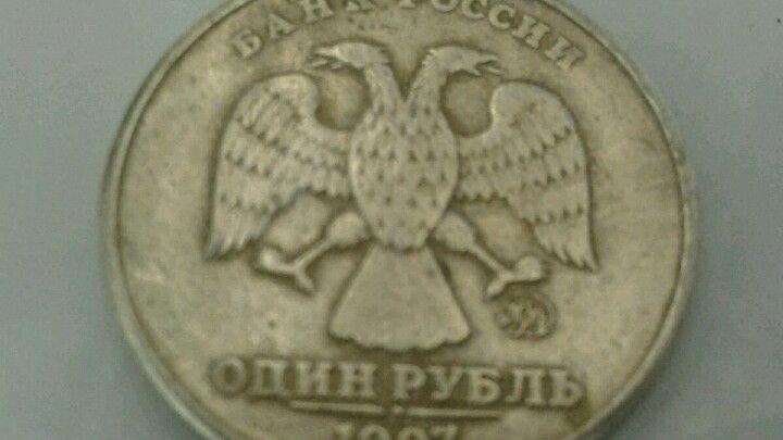 Зауральцы продают старинные дефектные монеты за миллионы рублей
