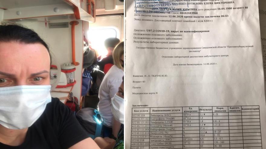 «В скорой ехали как в автобусе»: екатеринбурженка уже 3 недели ждет результатов теста на COVID-19