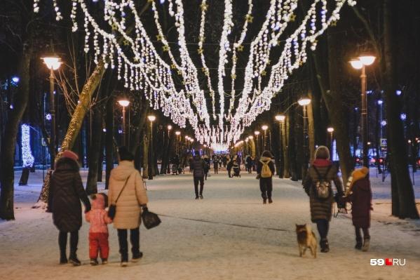 Теперь жители края могут 31 декабря спокойно подготовиться к Новому году