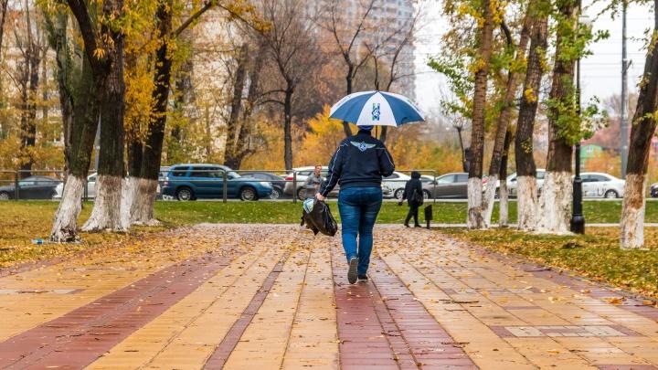 В Самарской области ожидаются дождливые выходные