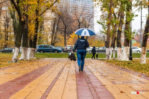 Осень постепенно вступает в свои права