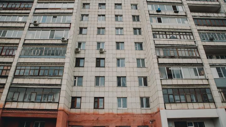 На Чаркова в Тюмени с высоты 17 этажей упал мужчина