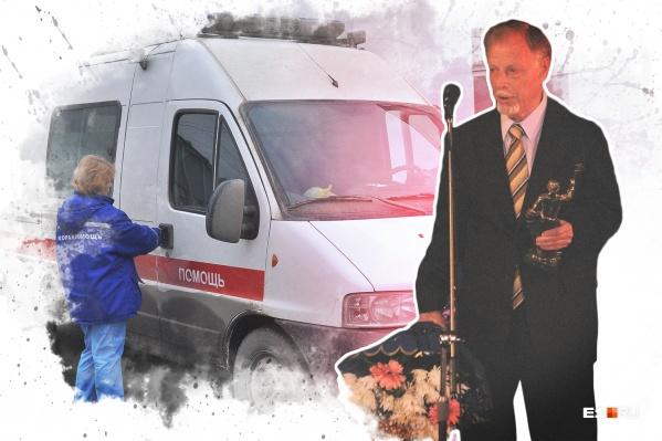 Владимир Фиалко скончался от тяжелой болезни на 90-м году жизни