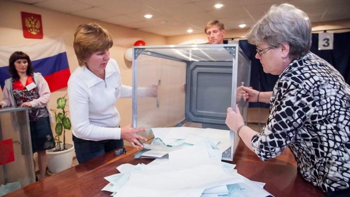 Партия ЛДПР определилась с кандидатом на выборы губернатора Архангельской области